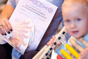 Полагается ли маткапитал за 3-го ребенка матерям?