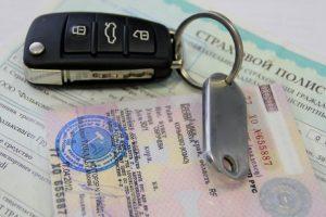 Переоформление автомобиля. Процедура перерегистрации ТС без снятия с госрегистрации в ГИБДД