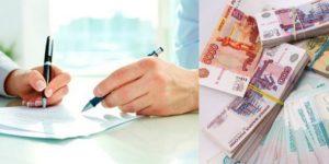 Помогу взять кредит за откат: юридические нюансы сделки