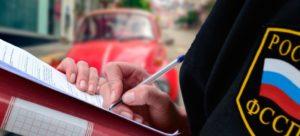 Изменения в Приказ 664 — новые правила остановки водителей и проверки документов.