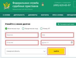 Как снять запрет на регистрационные действия автомобиля судебными приставами