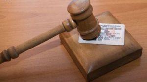 Лишение прав за долги, лишение прав за долги по алиментам