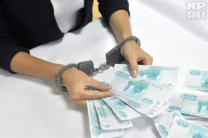 Аферы с деньгами