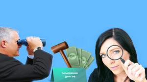Адвокат по долгам