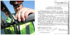 Предписание за тонировку — насколько оно законно и могут ли за него арестовать?