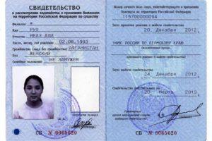 Нужен ли статус беженца, и как его получить украинцу? ? нужен ли статус беженца
