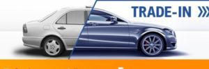 Что такое трейд ин автомобиля? Описание данной программы