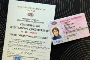 """На основании чего можно получить международные права ? <получить международные права в Москве>"""" width=""""300″ height=""""200″ class=""""alignleft size-medium"""" /></p><p>Управление ТС в цивилизованных странах подразумевает наличие специального права, которое разрешает сесть за руль автомобиля и управлять им.</p><p> При этом национальное водительское удостоверение гарантирует лишь одно право наверняка, что он можете сесть за руль именно в той стране, где получили это права! Если же водитель решит управлять машиной в другом государстве, то ему нужны будут универсальные права, так называемые международные. <br /> Собственно такие проблемы могут возникнуть при управлении машиной во время туристических путешествий, когда туристы прилетая, берут машину на прокат. Скажем в Европе или в Азии. В том же Тайланде весьма неплохо взять машину и прокатиться по побережью, в поисках красивый пляжей и красивых мест. Однако часто полицейских не удовлетворяет наличии национальных прав, им показывай международные.</p><p> Это отчасти правильно, ведь такие права подразумевают определенный уровень знаний и навыков, который принят в соответствии с Венской конвенцией по безопасности дорожного движения. Сама Венская конвенция о дорожном движении была подписана рядом стран еще в 1968 году.</p><h3>Страны где действуют международные права</h3><p>Наиболее крупные и значимые: Австрия, Багамы, Бахрейн, Белоруссия, Бельгия, Болгария, Босния, Бразилия, Великобритания, Венгрия, Венесуэла, Гайана, Гана, Германия, Герцеговина, Греция, Грузия, Дания, Заир, Зимбабве, Израиль, Индонезия, Иран, Испания, Италия, Казахстан, Коста-Рика, Кот-д'Ивуар, Куба, Кувейт, Латвия, Литва, Люксембург, Македония, Марокко, Мексика, Монако, Нигер, Норвегия, Пакистан, Польша, Португалия, Республика Корея, Республика Молдова, Российская Федерация, Румыния, Сан-Марино, Сейшелы, Сенегал, Словакия, Словения, Таджикистан, Таиланд, Туркменистан, Узбекистан, Украина, Уругвай, Филиппины, Финляндия, Франция, Хорватия, ЦАР, Чехия, Чили, Швеция,"""
