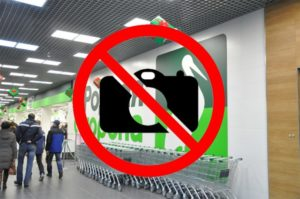 Можно ли снимать в общественных местах на телефон или на другой прибор