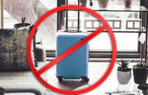 Ограничение свободы передвижений: запрет на выезд за границу
