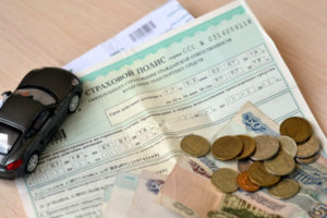 Что такое страхование и как получить выплаты по страховке?
