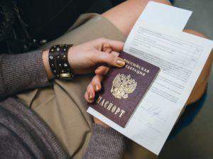 Смена имени в паспорте