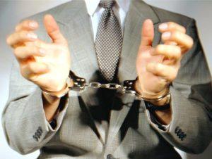 Уголовное преследование что это