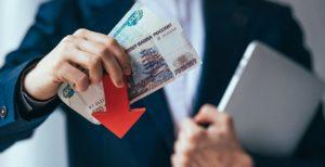 Взыскание банковских страховок: порядок проведения