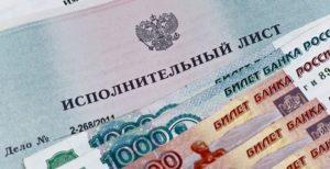 Порядок взыскания долга по кредитному договору