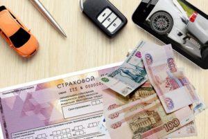Новые выплаты по европротоколу до 100 тысяч рублей — когда вступят в силу?