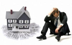Долги по ипотеке. Что можно сделать